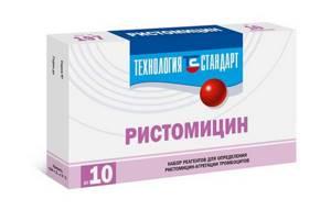 Агрегация тромбоцитов: что это такое, расшифровка анализа, норма