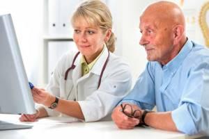 Колоноскопия кишечника: как проводится, для чего ее делают