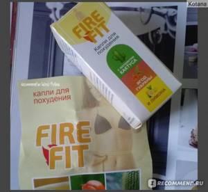 Капли для похудения fire fit: реальные отзывы, эффективны ли они?