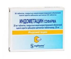 Как понизить мочевую кислоту в крови народными средствами и медикаментами?