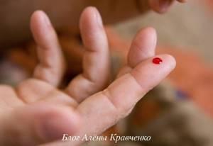 Как снизить гемоглобин в крови у женщин: эффективные способы