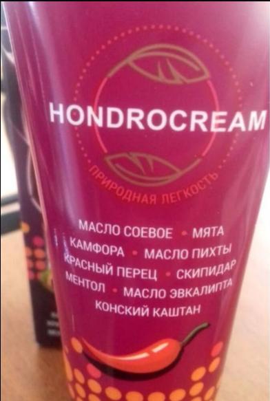 hondrocream: инструкция по применению, отзывы, где купить?
