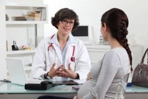 На каком сроке делают третье УЗИ при беременности?