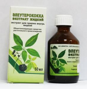 Стафилококк в мазке у женщин: лечение, причины, симптомы, профилактика