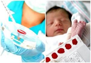 Скрининг новорожденных: виды, как делают?