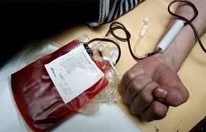 Переливание крови при низком гемоглобине: последствия, описание процедуры